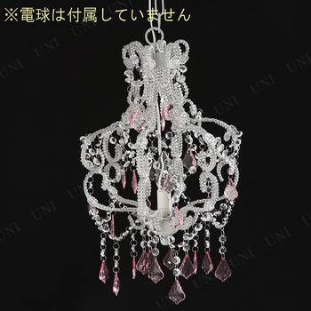 【取寄品】 シャンデリア1灯 BS-284-14 ピンク