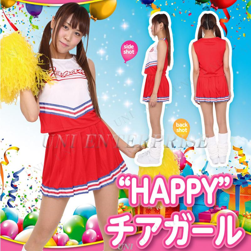 Patymo Happy チアガール