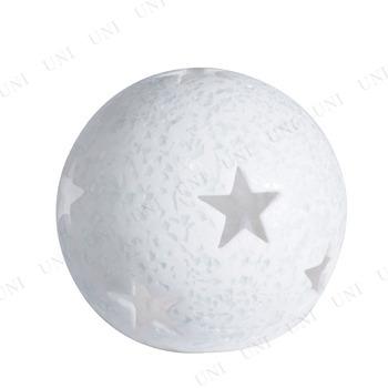 【取寄品】 28cmスターボール・ホワイト