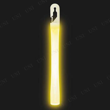 【取寄品】 [4点セット] ルミカライト 大閃光 arc イエロー