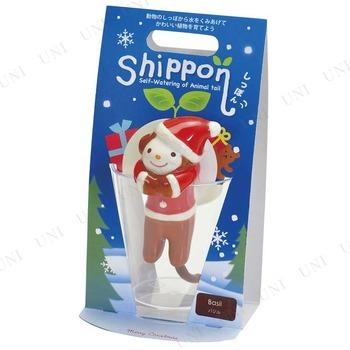 クリスマスしっぽん サル バジル