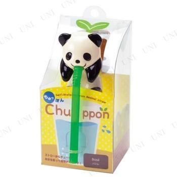 【取寄品】 ちゅっぽん パンダ バジル