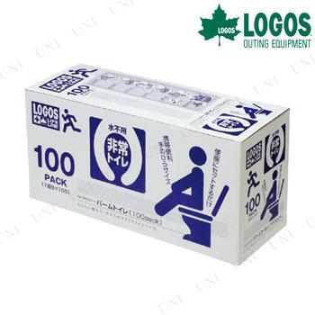 【取寄品】 LOGOS(ロゴス) LLL パームトイレ 100パック