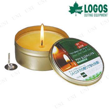 キャンドル ろうそく [2点セット] LOGOS(ロゴス) アロマ缶入りキャンドル