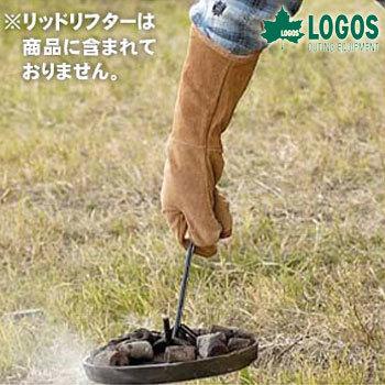 【取寄品】 LOGOS(ロゴス) ダッチミトン