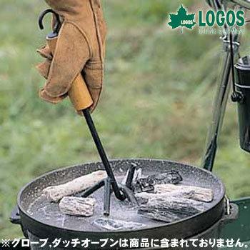 LOGOS(ロゴス) ウッドグリップリフター