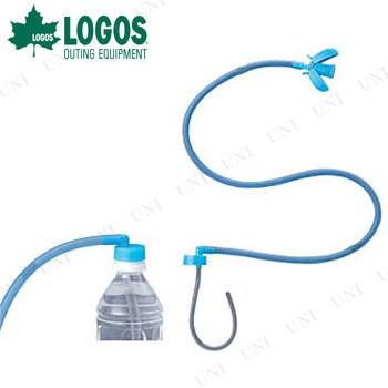 【取寄品】 LOGOS(ロゴス) ドリンキングシステム アウトドア用品 キャンプ用品 レジャー用品 水筒 ボトル 台所用品 キッチン用品