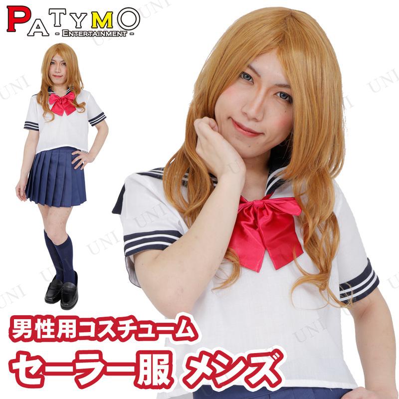 Patymo セーラー服 メンズ