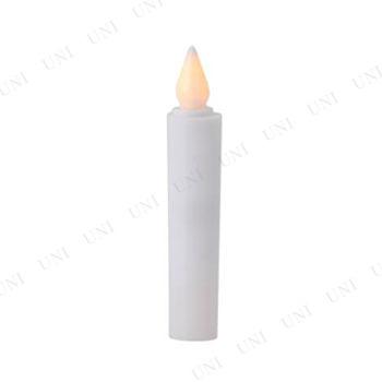 LED電池ローソクS8cm LED-01S