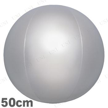 パールボール(パールホワイト) 50cm