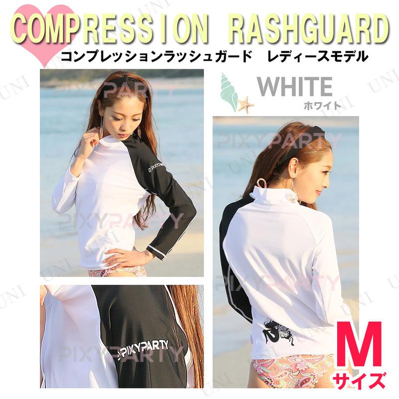 コンプレッションラッシュガード レディースモデル クールカラー ホワイトM