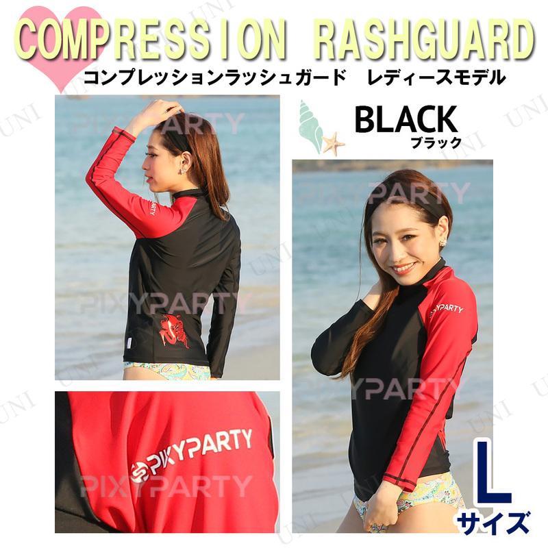 コンプレッションラッシュガード レディースモデル クールカラー ブラックL