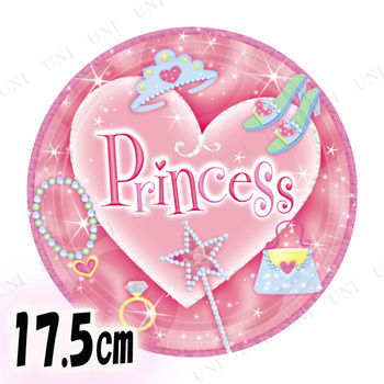 """【取寄品】 プリズムプレート7""""プリンセス 17.5cm 8枚入り"""