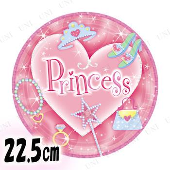 """【取寄品】 プリズムプレート9""""プリンセス 22.5cm 8枚入り"""