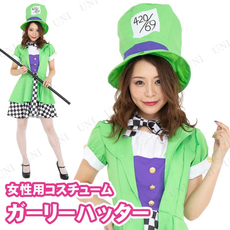 コスプレ 仮装 CLUB QUEEN Girly Hatter(ガーリーハッター)