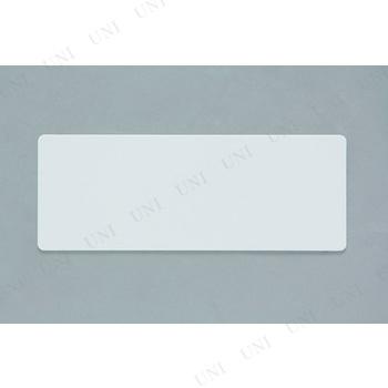 【取寄品】 アイリスオーヤマ 操作部カバー SCIH-2490