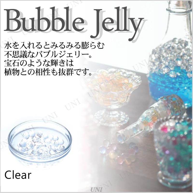 [6点セット] バブルジェリー クリア