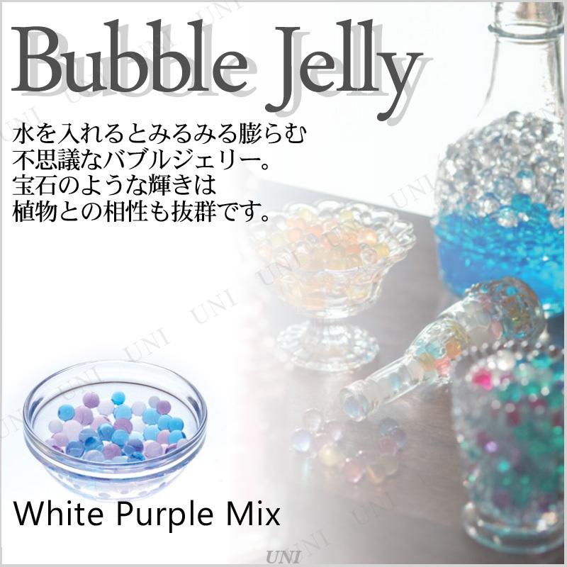 【取寄品】 [6点セット] バブルジェリー ホワイトパープル