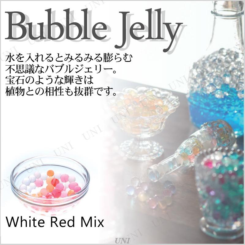 [6点セット] バブルジェリー ホワイトレッド