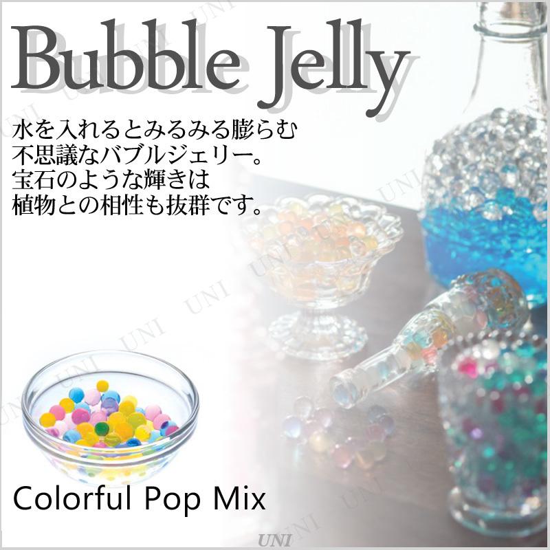 [6点セット] バブルジェリー カラフルポップ