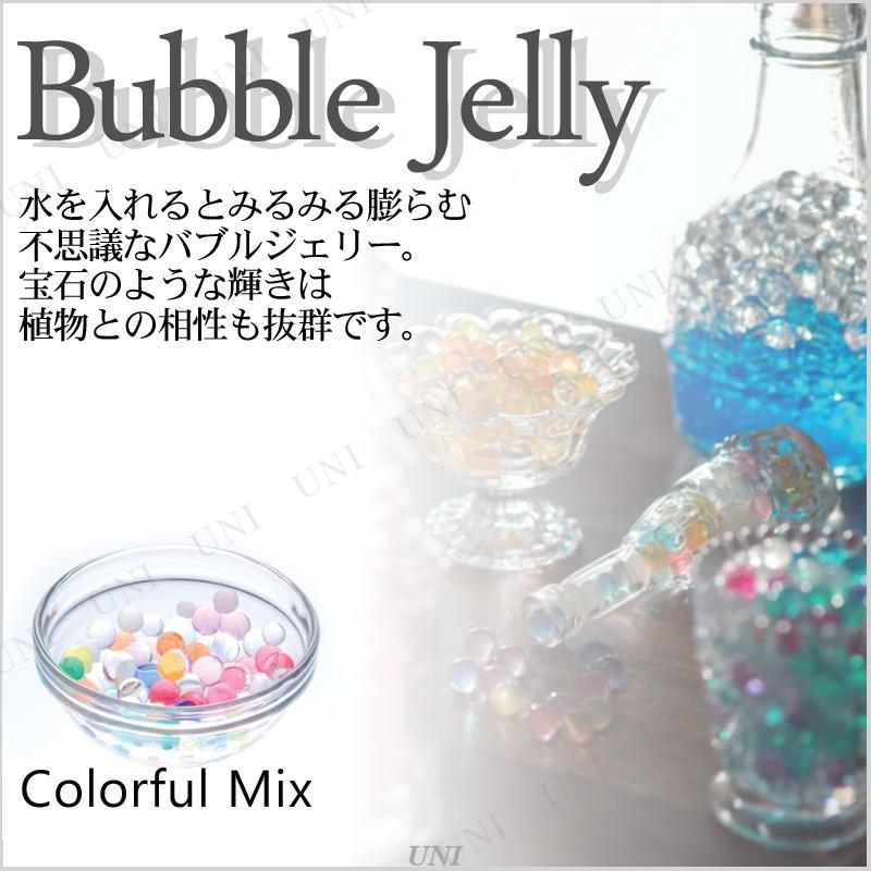 【取寄品】 [6点セット] バブルジェリー カラフル