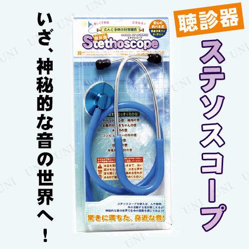 【取寄品】 Stethoscope ステソスコープ 聴診器 ブルー