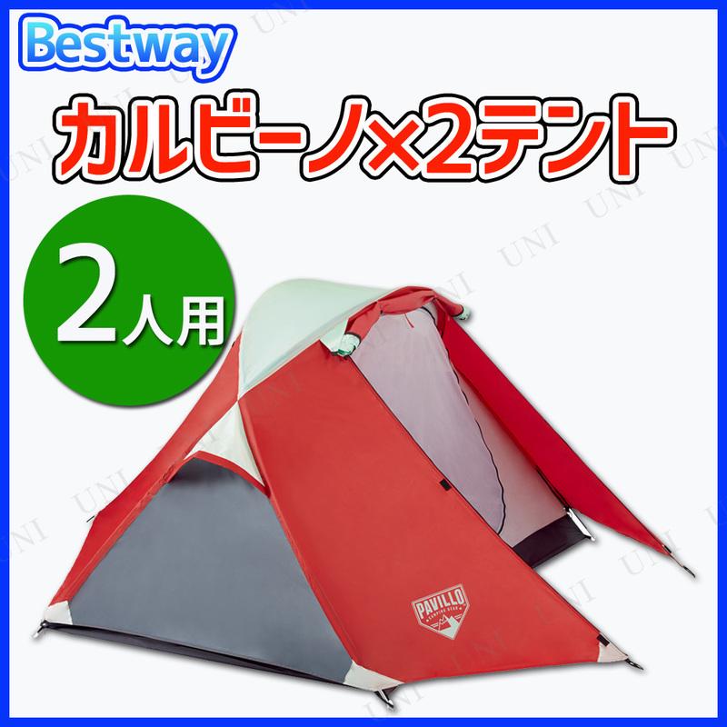 BESTWAY カルビーノX2 テント
