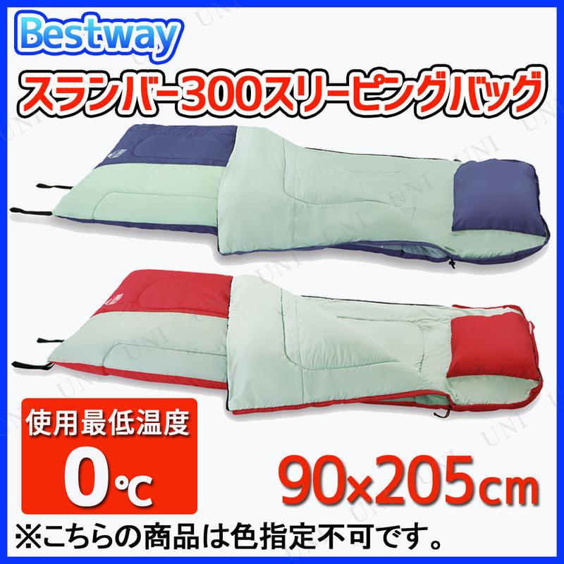 BESTWAY 寝袋スランバー300 スリーピングバッグ 色指定不可