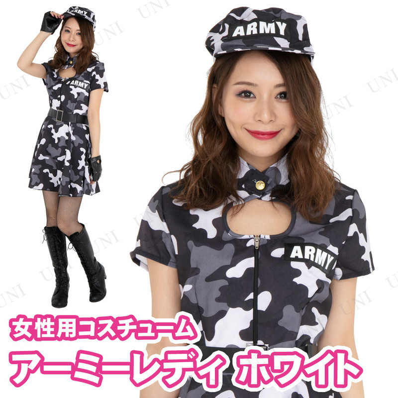 コスプレ 仮装 CLUB QUEEN Army Lady White(アーミーレディホワイト)