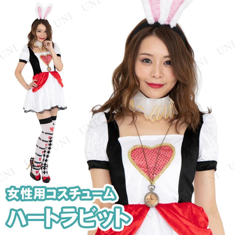 コスプレ 仮装 CLUB QUEEN Heart rabbit(ハートラビット)