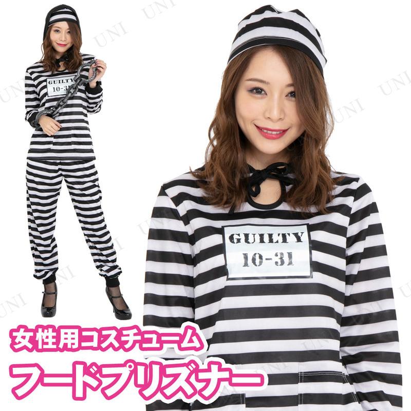 コスプレ 仮装 CLUB QUEEN Hood Prisoner(フードプリズナー)