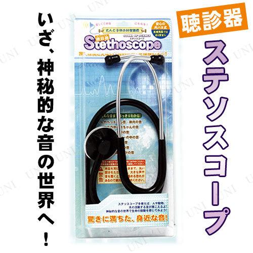 Stethoscope ステソスコープ 聴診器 ブラック