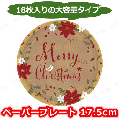 """【取寄品】 7""""プレート メリーリトルクリスマス 17.5cm 18枚入"""