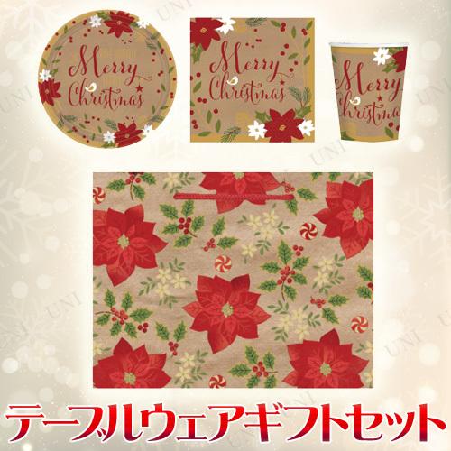 【取寄品】 テーブルウェアギフトセット メリーリトルクリスマス