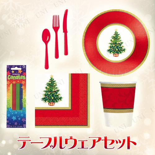 【取寄品】 クラシッククリスマス テーブルウェアセット(4人用)