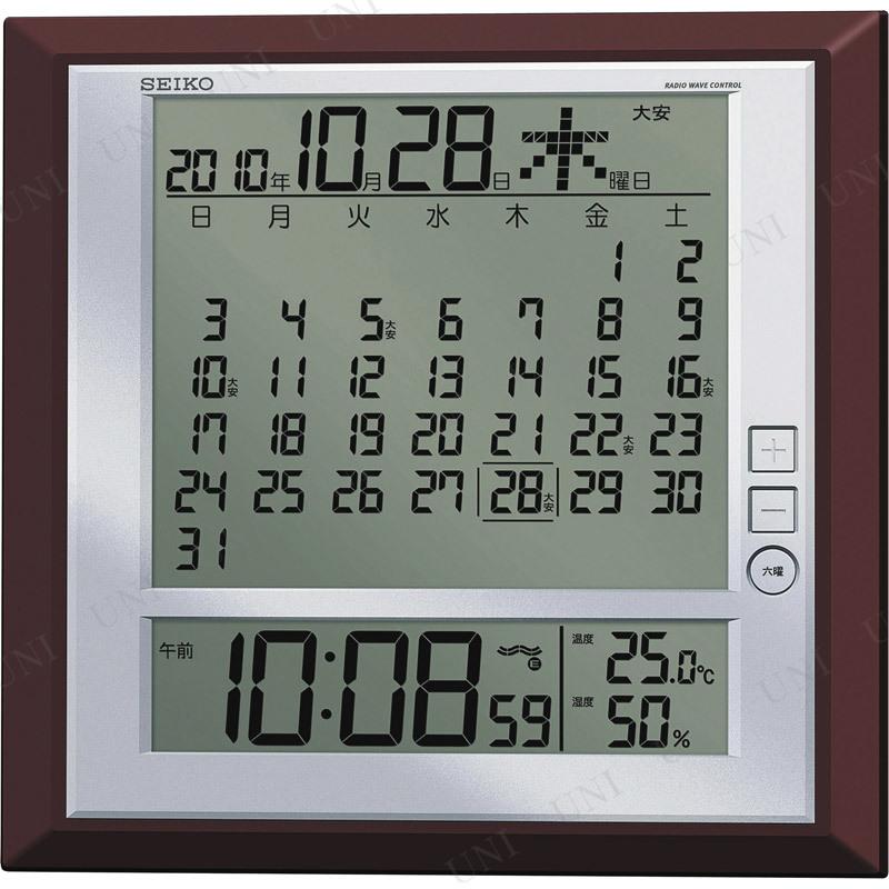 【取寄品】 セイコー 電波デジタル掛置時計