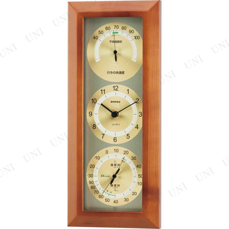 【取寄品】 エンペックス 快適モニタ1台4役不快指数計・時計・温度・湿度計