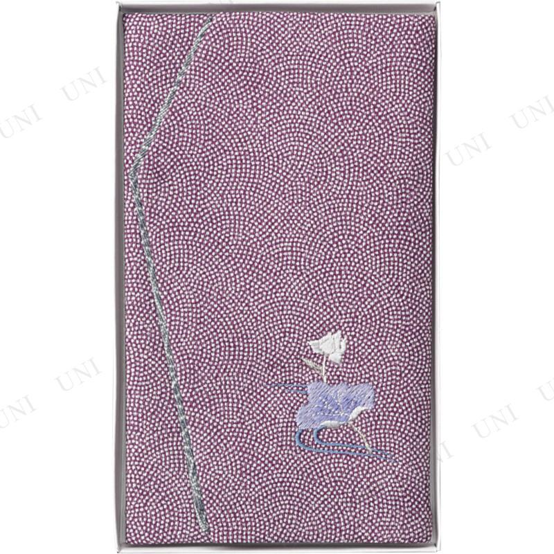 【取寄品】 洛北 刺繍入り金封ふくさ 紫蓮