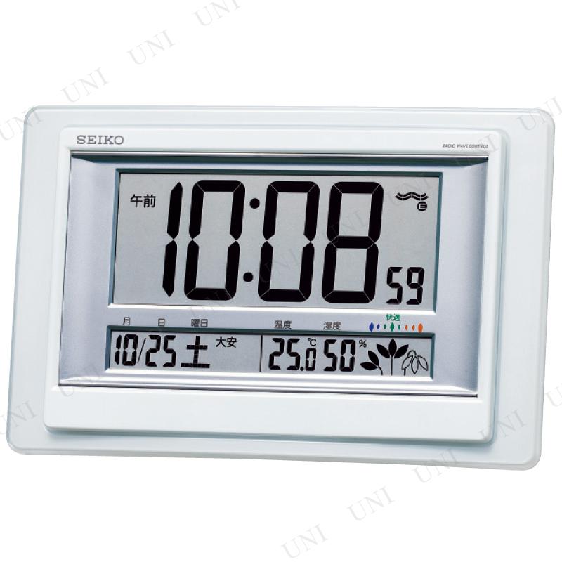 【取寄品】 掛置兼用電波時計