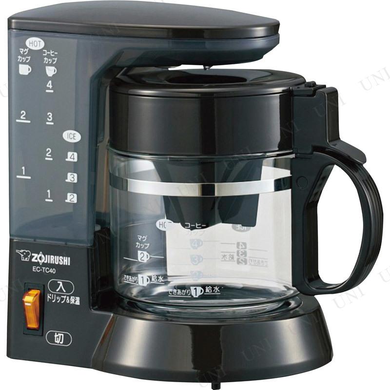 【取寄品】 象印 コーヒーメーカー540mL
