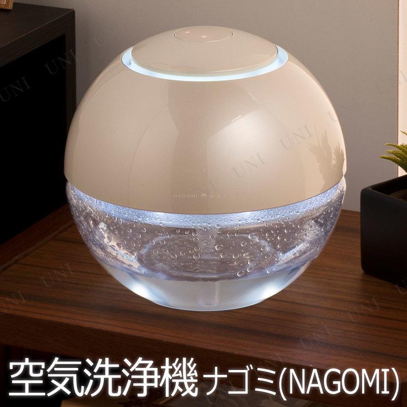 【取寄品】 空気洗浄機 NAGOMI(ナゴミ) シャンパンゴールド