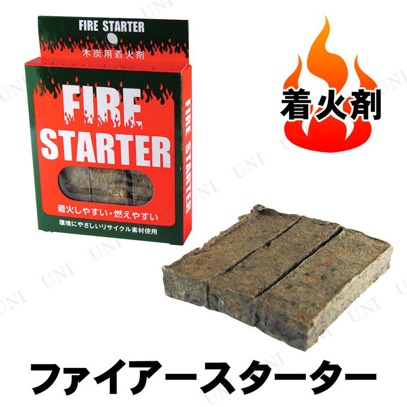 [2点セット] 着火剤 ファイヤースターター