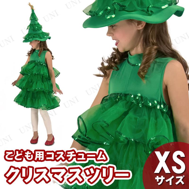 グリッタークリスマスツリー 子供用XS