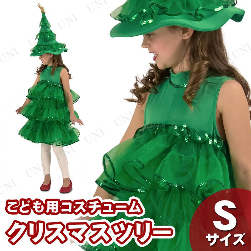 グリッタークリスマスツリー 子供用S