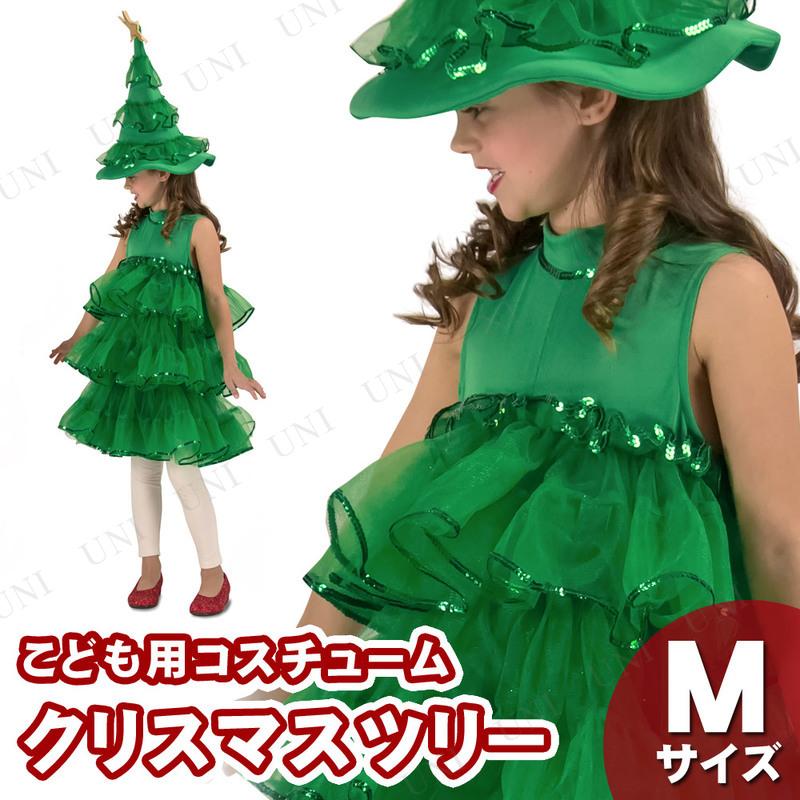 グリッタークリスマスツリー 子供用M