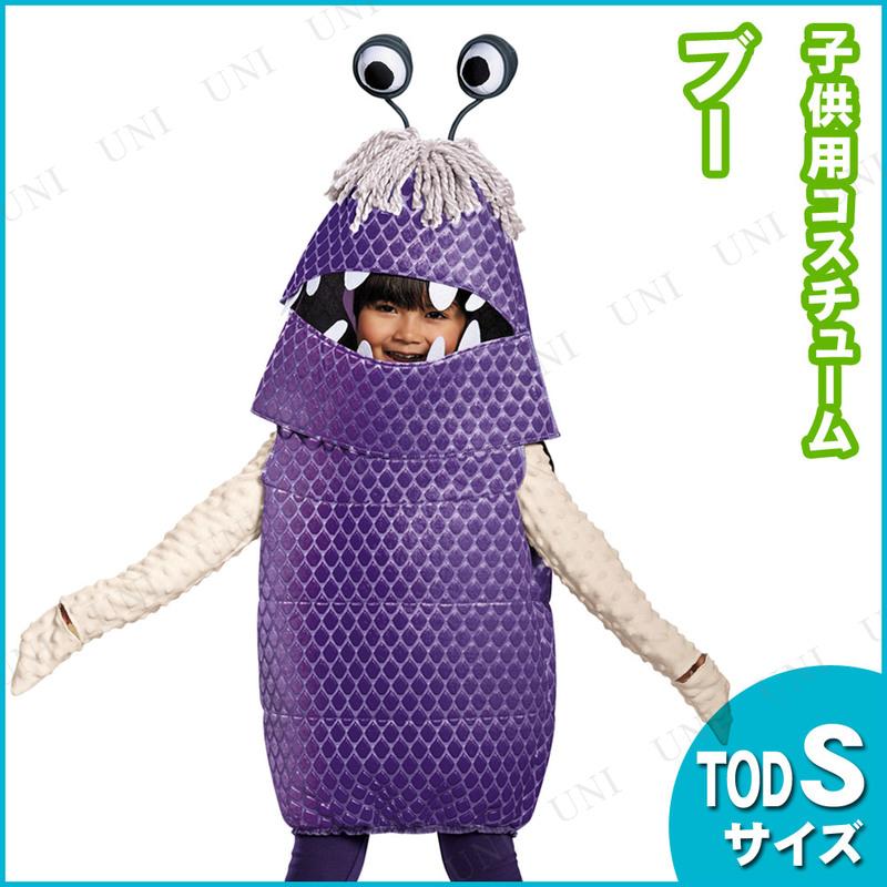コスプレ 仮装 ブー 子供用 Toddler S