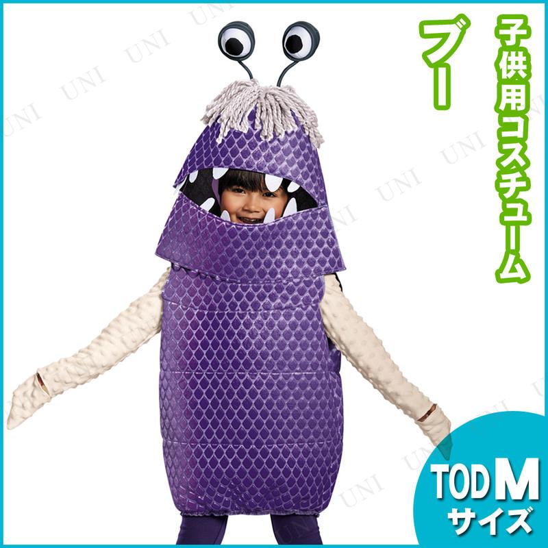 コスプレ 仮装 ブー 子供用 Toddler M