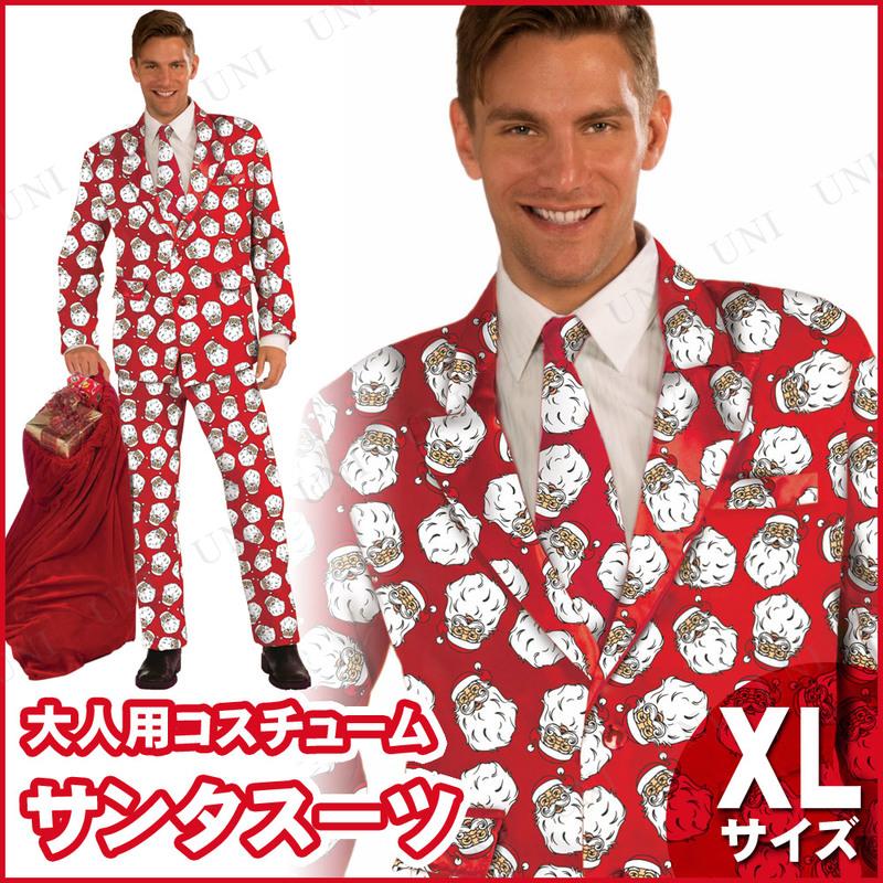 サンタスーツ 大人用 XL (大きいサイズ)