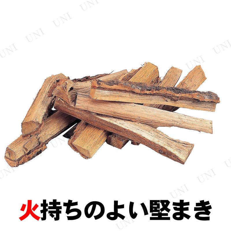 火持ちのよい堅まき(薪) 約7kg