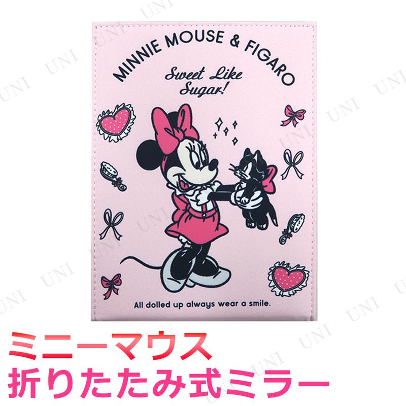 ディズニー ファブリックミラー ミニーマウス